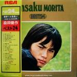 Morita Kensaku - Best 24