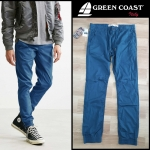 Green Coast Desert Slim Pant