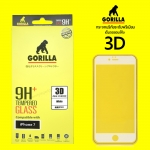Gorilla Tempered Glass NEW 3D - ฟิลม์กระจกนิรภัย iPhone 7 ( เต็มจอ ขอบโค้งพิเศษ )