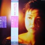 Akiko Kobayashi - Koi ni ochite (Fall in Love)