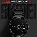 นาฬิกาข้อมือ SKMEI รุ่น 1260