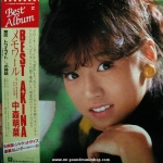 Akina Nakamori - Beat Album 5th