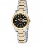 Seiko Women's SYMD94K1 Automatic Gold Tone Watch