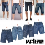 URBAN PIPELINE LOOSE STRAIGHT DENIM SHORTS