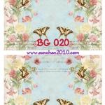 BG020 กระดาษแนพกิ้น 21x30ซม. ลายพื้นหลัง