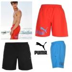 PUMA Beach Short