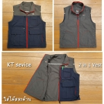 KT service 2 in 1 Vest