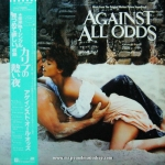 "Various Artists - Music From The OST. ""Against All Odds"""