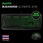 Blackwidow Ultimate 2016 Thai (ฟรีค่าจัดส่ง Karry&Ems) ประกันศูนย์ 1 ปี