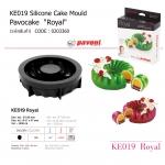 KE019 Silicone Cake Mould Pavocake Royal