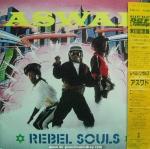 Aswas - Rebal Souls