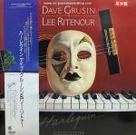 Dave Grusin & Lee Ritenour - Hariequin