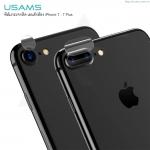 USAMS Camera Lens Glass 9H - ฟิล์มกระจกนิรภัยกันรอยเลนส์กล้อง