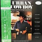 Various Artists - Urban Cowboy (Original Motion Picture Soundtrack)