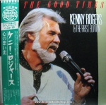 Kenny Rogers & The First Edition - For The Good Time