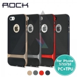 ROCK Royce Case - เคส iPhone 5 / 5S / SE