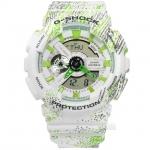 นาฬิกา คาสิโอ G-Shock GA-110TX Textile pattern series รุ่น GA-110TX-7A ของแท้ รับประกัน 1 ปี