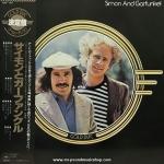 Simon And Garfunkel - Simon And Garfunkel: Gold Disc