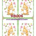 RB006 กระดาษแนพกิ้น 21x30ซม. ลายกระต่าย