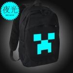 Preorder กระเป๋าเป้ Minecraft