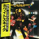 Whitesnake - Live...In The Herat Of The City