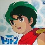 Hiromasa Suzuki - Umi No Toriton
