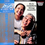 Eiji Kitamura and His All Stars - Swing Sessions