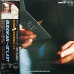 Momoe Yamaguchi - Budokan...At Last