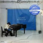 Tatsuhiko Yamamoto - Sudden Wind
