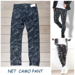 Net Men Camo Stretch Pants