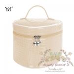 กระเป๋าใส่เครื่องสำอาง - สีเบจ YM Korean Makeup Large Bag
