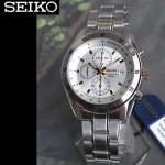 นาฬิกา Seiko Gents Chronograph (ระบบควอทซ์) รุ่น SNDC45P1