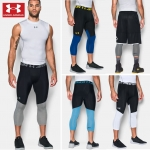 UNDER ARMOUR HeatGear SC30 Compression