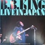 B.B. King - Live in Japan
