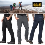Jack Wolfskin Activate XT Softshell Pants
