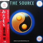 Osamu Kitajima - The Source