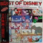 Various Artists - The Best Of Disney : Original Soundtrack
