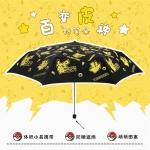 ร่มพับ Pikachu