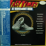 Various Artists - Fast Times At Ridgemont High • Music From The Motion Picture