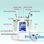 facial machine for professional high frequency facial machine salon
