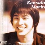 Morita Kensaku - New Best