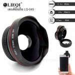 LieQi LQ-045 HD WIDE ANGLE + MARCRO คลิปเลนส์มือถือมุมกว้าง และมาโครสำหรับถ่ายใกล้