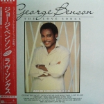 George Benson - The Love Songs