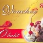 Gift Voucher Swensens