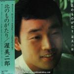 Jirou Astumi - Kita no Monogatari (北のものがたり)
