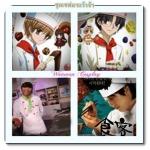 เช่าชุดเชฟ ชุดคอสเพลย์ ชุดเมด ชุดการ์ตูน ชุดแม่บ้านญี่ปุ่นน่ารัก ให้เช่าราคาถูกสุดๆ 094-920-9400,094-920-9402
