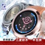 Preorder นาฬิกาหน้าจอสัมผัส LED ซากุระมือปราบไพ่ทาโรต์ 12แบบ