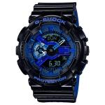 นาฬิกา คาสิโอ G-Shock SPECIAL COLOR MODEL รุ่น GA-110LPA-1A ของแท้ รับประกัน 1 ปี