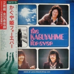 The Kaguyahime - Forever