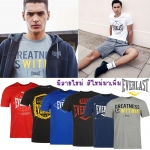 Everlast Logo T-Shirt
